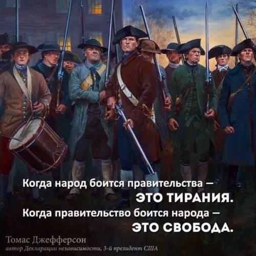 """""""Я не дам делать народных депутатов виновными во всем и глупыми"""", - Гройсман о неудачах в реформах - Цензор.НЕТ 6361"""