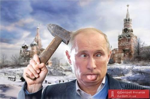 Путин: операция в Сирии обнаружила проблемы российской армии - Цензор.НЕТ 1759