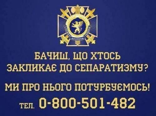 """""""Я знаю, что такое мэр-сепаратист"""", - Фирсов обнародовал доказательства наличия российского паспорта у Труханова - Цензор.НЕТ 8033"""