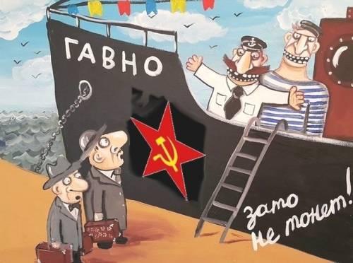 """Авіаносець """"Адмірал Кузнєцов"""" горить у Мурманську: є постраждалий і зниклі - Цензор.НЕТ 3776"""