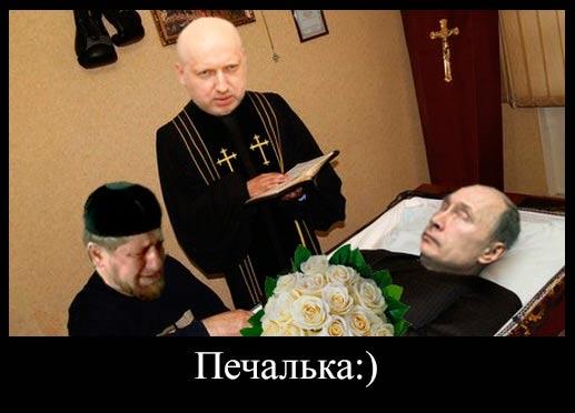 Путинские нацгвардейцы получат право применять физическую силу и оружие без предупреждения, - законопроект - Цензор.НЕТ 8984